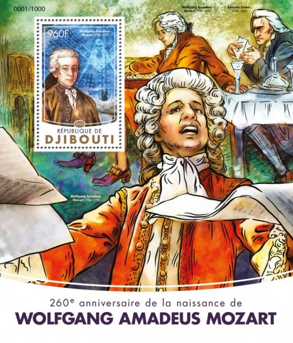 Wolfgang Amadeus Mozart (260th anniversary of the birth of Wolfgang Amadeus Mozart (1756-1791)) | Stamps of DJIBOUTI