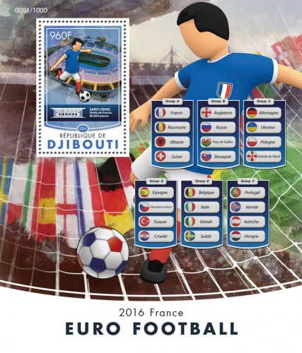 European Football Championship Euro 2016  France (Stadium of France in Saint-Denis) | Stamps of DJIBOUTI