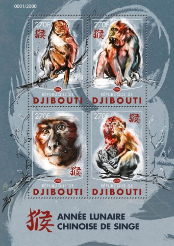 Year of the Monkey 2016 | Stamps of DJIBOUTI