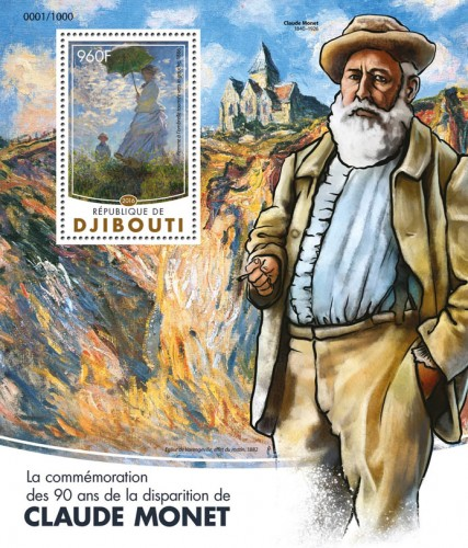 "Claude Monet (Commemoration of 90 years of the death of Claude Monet: "") 