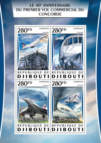 40th Anniversary of Commercial Service by Concorde (Concorde) | Stamps of DJIBOUTI