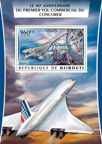 40th Anniversary of Commercial Service by Concorde (Concorde cockpit) | Stamps of DJIBOUTI