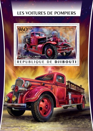 Fire engines (Fire truck Ahrens-Fax, 1927) | Stamps of DJIBOUTI
