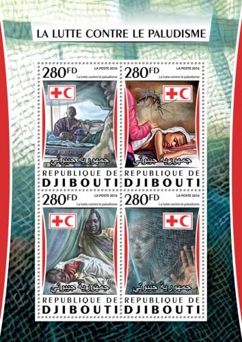 A fight against malaria | Stamps of DJIBOUTI