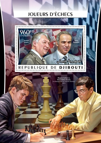 Chess players (Ma Long) | Stamps of DJIBOUTI