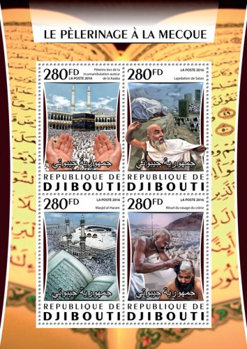 Pilgrimage to Mecca (Pilgrims during the circumambulation around the Kaaba; Stoning of the devil, Jamarat; Masjid al-Haram; Ritual skull shaving) | Stamps of DJIBOUTI