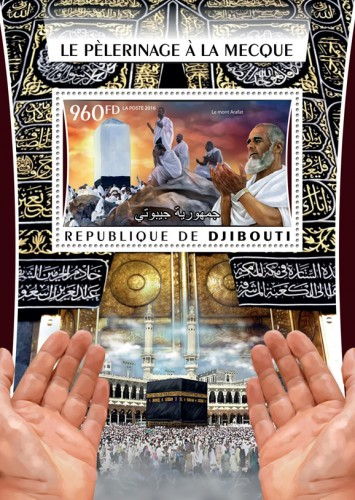 Pilgrimage to Mecca (Mount Arafat) | Stamps of DJIBOUTI