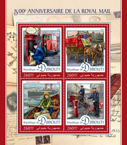 "500th anniversary of the Royal Mail (Morris J Type –  YLH 449 Royal Mail van; Royal Mail horse-drawn mail van with a ""GR"" cypher; SS Mona's Queen (1885), River postwoman) 