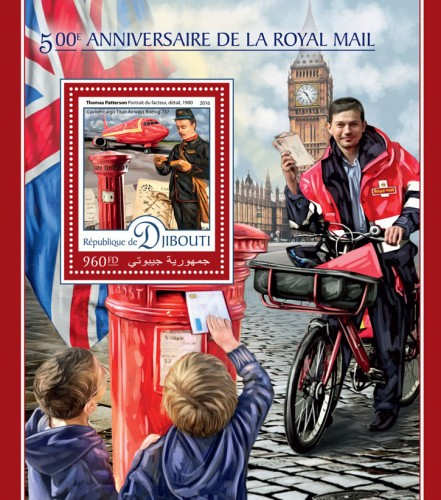 500th anniversary of the Royal Mail (Thomas Patterson, Portrait of a postman (detail), 1900, The cargo aircraft Titan Airways Boeing 737) | Stamps of DJIBOUTI