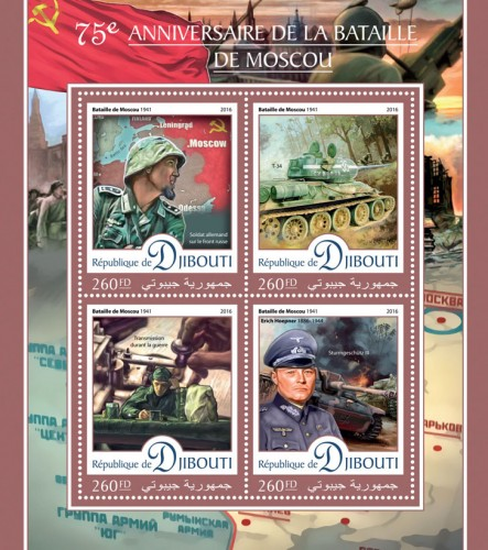 75th anniversary of the Battle of Moscow (The Battle of Moscow, 1941, German soldier on the Russian front; Transmission during the war; Erich Hoepner (1886–1944), Sturmgeschütz III) | Stamps of DJIBOUTI