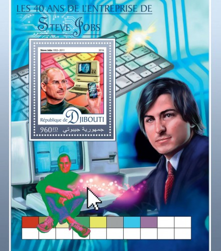 40th anniversary of Steve Jobs company (Steve Jobs (1955–2011)) | Stamps of DJIBOUTI