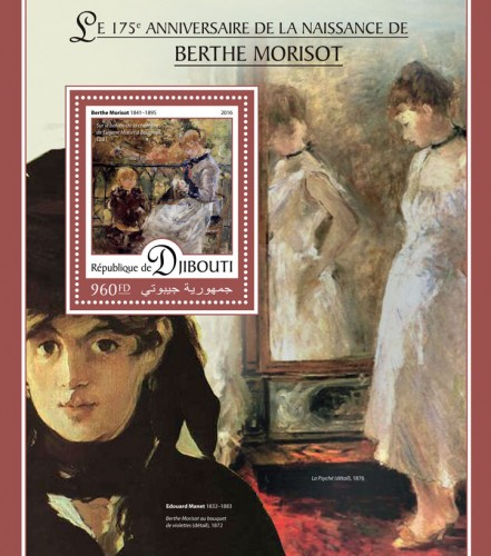 "175th anniversary of Berthe Morisot (Berthe Morisot (1841–1895) ""On the balcony of the room Eugene Manet at Bougival"", 1881) 