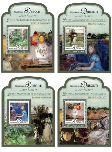 "175th anniversary of Berthe Morisot (Berthe Morisot (1841–1895) ""The gardens Bougival"", 1884; ""Hide and Seek"", 1873; ""Lucie Leon at the Piano"",1892; ""Dahlias"", 1876) 