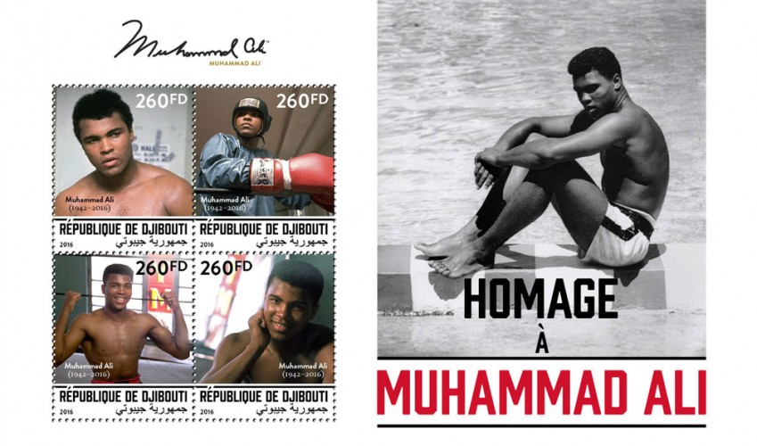 Tribute to Mohamed Ali (Muhammad Ali (1942–2016)) | Stamps of DJIBOUTI