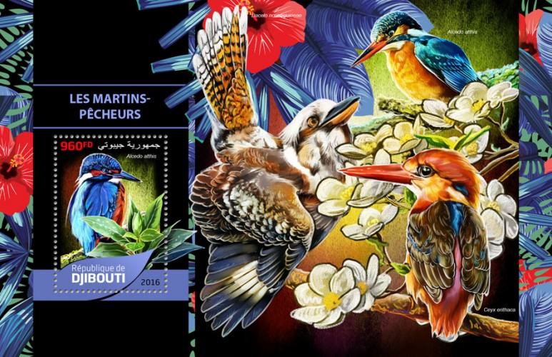 Kingfishers (Alcedo atthis) | Stamps of DJIBOUTI