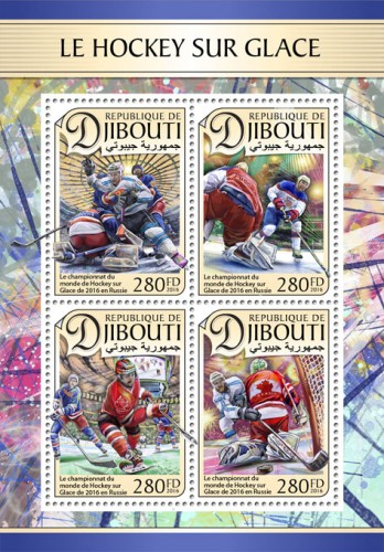 Ice Hockey (The 2016 Ice Hockey World Championship in Russia) | Stamps of DJIBOUTI