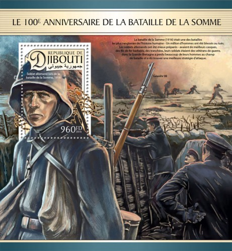 100th anniversary of the battle of Somme (German soldier at the battle of the Somme, 1916) | Stamps of DJIBOUTI