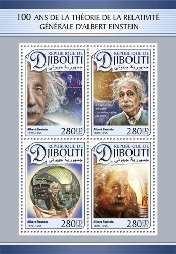 100th anniversary of the Theory of Relativity of Albert Einstein (Albert Einstein (1879–1955), UNESCO minted a commemorative medal in 1979) | Stamps of DJIBOUTI