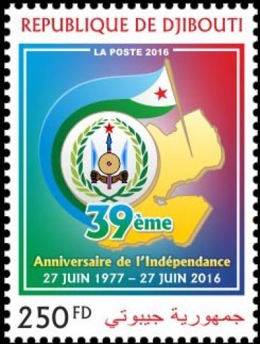 39th anniversary of independence  (local) | Stamps of DJIBOUTI