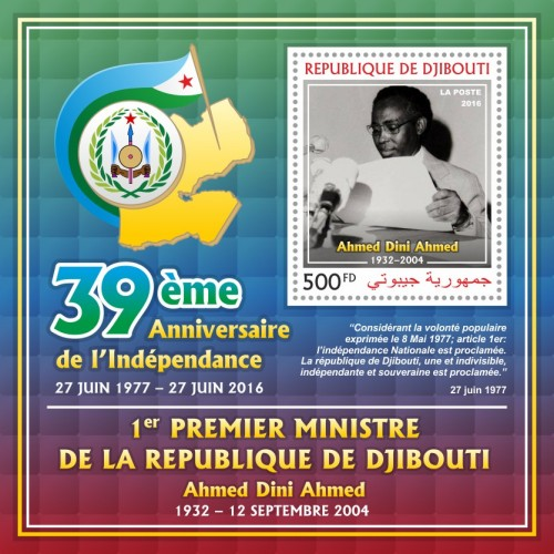 39th anniversary of independence (Ahmed Dini Ahmed) (local) | Stamps of DJIBOUTI
