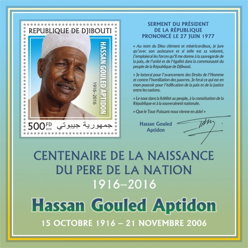 Hassan Gouled Aptidon  (local) | Stamps of DJIBOUTI
