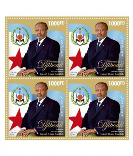Ismail Omar Guelleh (local) | Stamps of DJIBOUTI