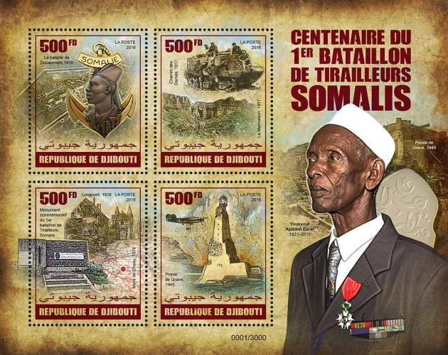 Centenary of the 1st Battalion of Infantrymen Somalis (local) | Stamps of DJIBOUTI