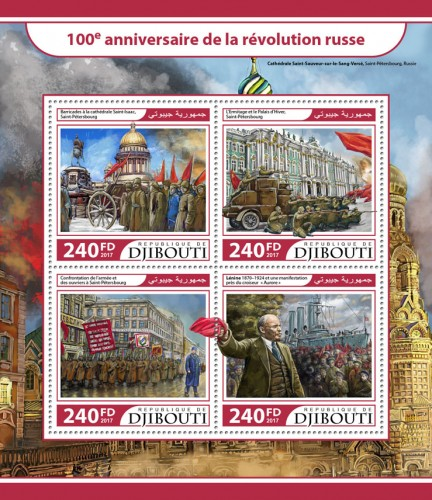 "100th anniversary of Russian revolution (Barricades at St. Isaac's Cathedral, Saint Petersburg; The Hermitage and Winter Palace, Saint Petersburg; Confrontation of army and workers at Saint Petersburg; Lenin (1870–1924) and manifestation near cruiser ""Aurora"") 