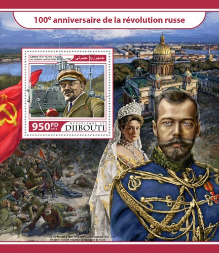 "100th anniversary of Russian revolution (Lenin (1870–1924) and manifestation near cruiser ""Aurora"") 