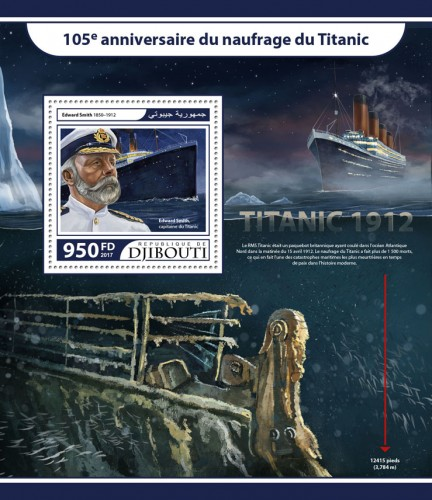 105th anniversary of the sinking of Titanic (Edward Smith (1850–1912)) | Stamps of DJIBOUTI
