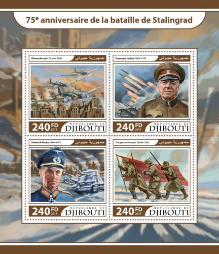 75th anniversary of the battle of Stalingrad (Black Sunday, 23 August 1942;   Georgy Zhukov (1896–1974); Friedrich Paulus (1890–1957); Soviet troops, 2 February 1943) | Stamps of DJIBOUTI