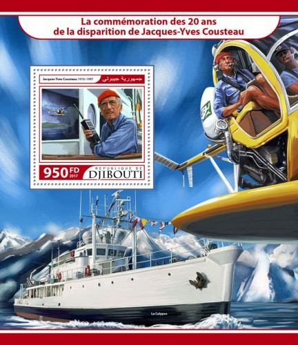 20th memorial anniversary of Jacque-Yves Cousteau (Jacques-Yves Cousteau (1910–1997); Ship Calypso; SP-350 Denise; La Calypso in Antarctica, 1973) | Stamps of DJIBOUTI