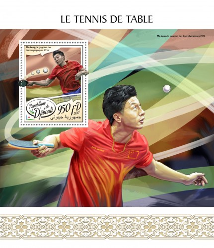 Table tennis (Ma Long, the winner of Olympic Games 2016) | Stamps of DJIBOUTI