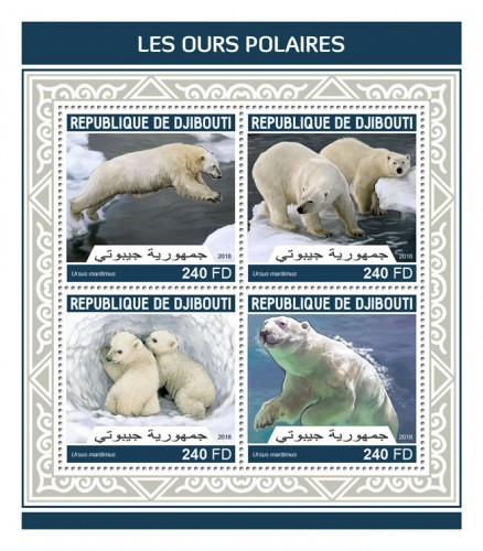 Polar bears (Ursus maritimus) | Stamps of DJIBOUTI
