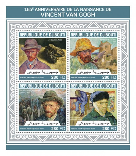 "165th anniversary of Vincent van Gogh (Vincent van Gogh (1853–1890) ""Shoes"", 1886; ""The Old Mill"", 1888; ""Prisoners Exercising"" (detail), 1890; ""Sorrowing Old Man (At Eternity's Gate)"", 1890) 