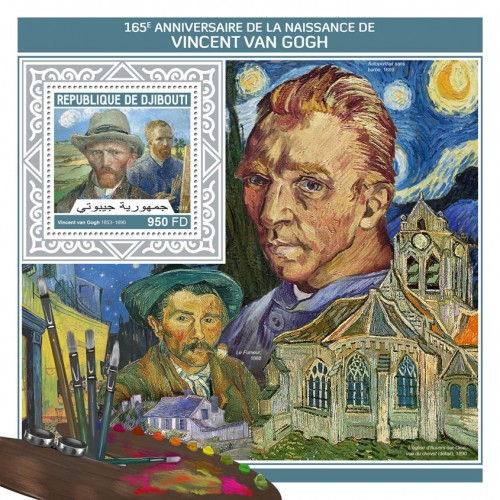 165th anniversary of Vincent van Gogh (Vincent van Gogh (1853–1890)) | Stamps of DJIBOUTI