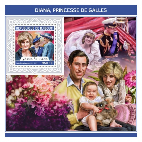 Diana, Princess of Wales (Lady Diana Spencer (1961–1997)) | Stamps of DJIBOUTI