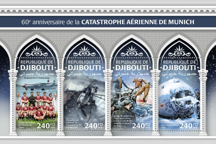 60th anniversary of Munich air crash (Airspeed AS-57 Ambassador, Manchester United football team; Airspeed AS-57 Ambassador refuelling in Munich; 23 of the 44 people on board died during the Munich air disaster in 1958; | Stamps of DJIBOUTI