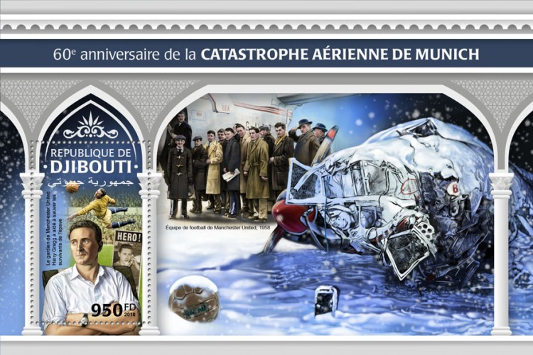 60th anniversary of Munich air crash (Manchester United goalkeeper Harry Gregg helped pull survivors from the wreckage (The Munich air disaster, 1958) Background info: Manchester United football team, 1958) | Stamps of DJIBOUTI