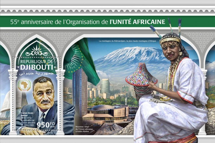 55th anniversary of Organization of African Unity (Alpha Condé, the current Chairman of the  African Union) Background info: Kilimanjaro mountain, the highest mountain in Africa; New African Union headquarters, Afar tribe woman | Stamps of DJIBOUTI