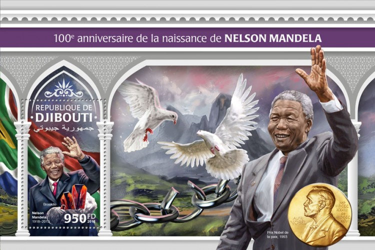 100th anniversary of Nelson Mandela (Nelson Mandela (1918–2013), Brookite) Background info: Nobel Peace Prize, 1993 | Stamps of DJIBOUTI
