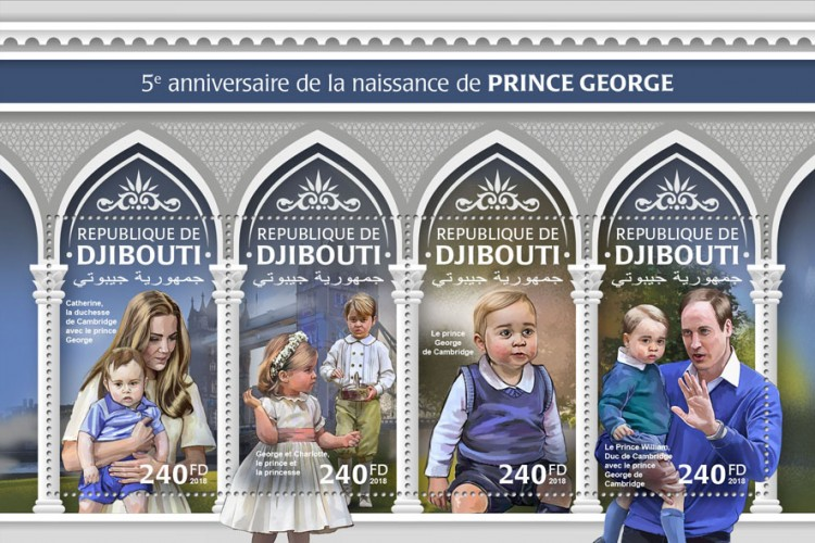 5th anniversary of Prince George (Catherine, The Duchess of Cambridge with  Prince George; George and Charlotte, prince and princess; Prince William, Duke of Cambridge with George of Cambridge) | Stamps of DJIBOUTI