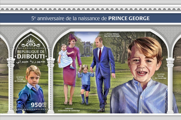 5th anniversary of Prince George (Prince George of Cambridge) Background info: Catherine, The Duchess of Cambridge, Prince William, Duke of Cambridge | Stamps of DJIBOUTI