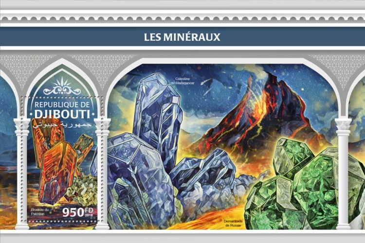 Minerals (Brookite from Pakistan) Background info: Celestine from Madagascar, Demantoid from Russia | Stamps of DJIBOUTI