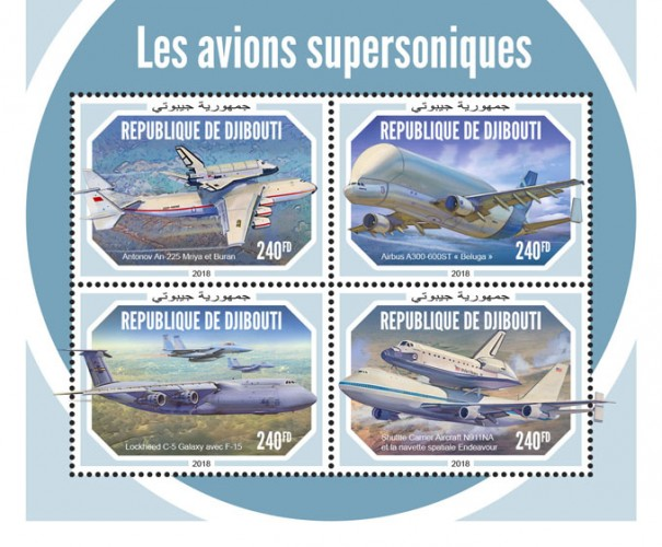 "Supersonic aircraft (Antonov An-225 Mriya and Buran; Airbus A300-600ST ""Beluga""; Lockheed C-5 Galaxy with F-15; Shuttle Carrier Aircraft N911NA and the Space Shuttle Endeavor) 