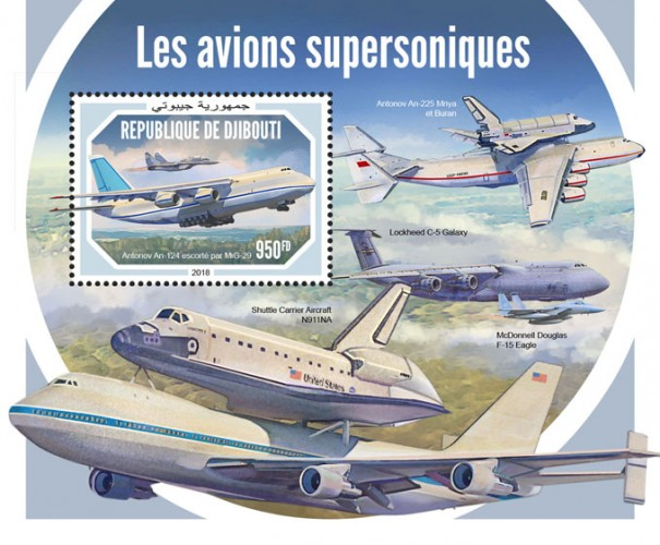 Supersonic aircraft (Antonov An-124 escorted by MiG-29) Background info: Antonov An-225 Mriya and Buran, Lockheed C-5 Galaxy, McDonnell Douglas F-15 Eagle, Shuttle Carrier Aircraft N911NA | Stamps of DJIBOUTI