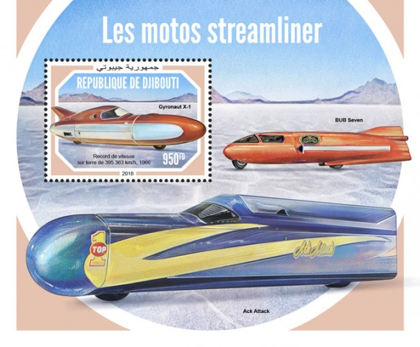 Motorcycles (Gyronaut X-1, land-speed record of 395.363 km/h, 1966) Background info: BUB Seven, Ack Attack | Stamps of DJIBOUTI
