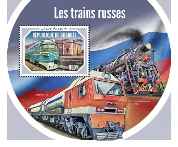 Russian trains (ER-9, Yalutorovsk railway station, Russia) Background info: Sinara GT1s, Russian locomotive L-3653 | Stamps of DJIBOUTI
