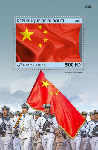 Chinese army (locals) | Stamps of DJIBOUTI