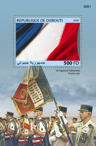French army (locals) | Stamps of DJIBOUTI
